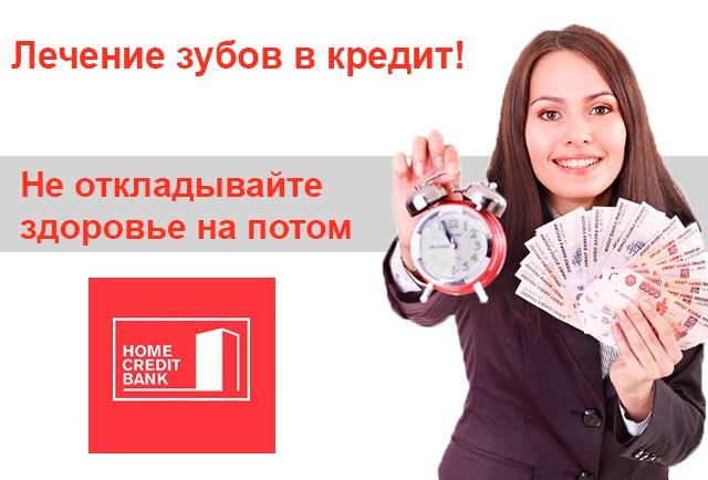 Как сделать отсрочку по кредиту в альфа банке - Bonbouton.ru